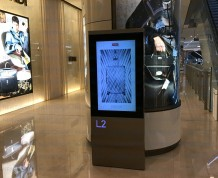 Fend interactive advertising kiosk
