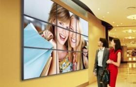 Video Wall Touchscreen